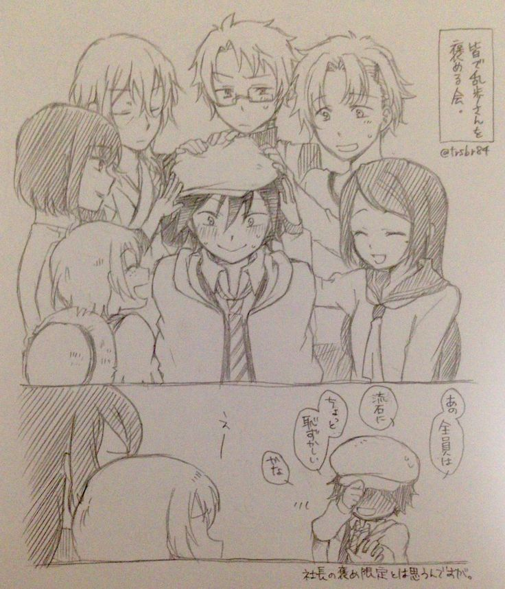 Ahaha.. It's like there are two sides of Ranpo, the poker-faced detective Ranpo and the childish sweets-munching Ranpo :D