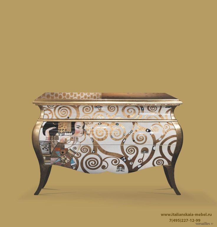 Комод Turri - Versailles