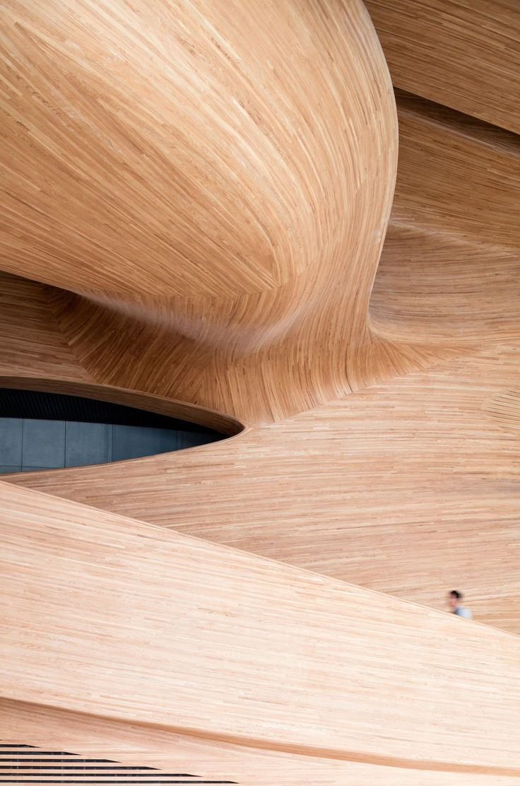 Hufton + Crow, Adam Mørk, MAD architects · Harbin Opera House · Divisare