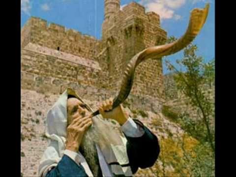 shofar sound rosh hashanah