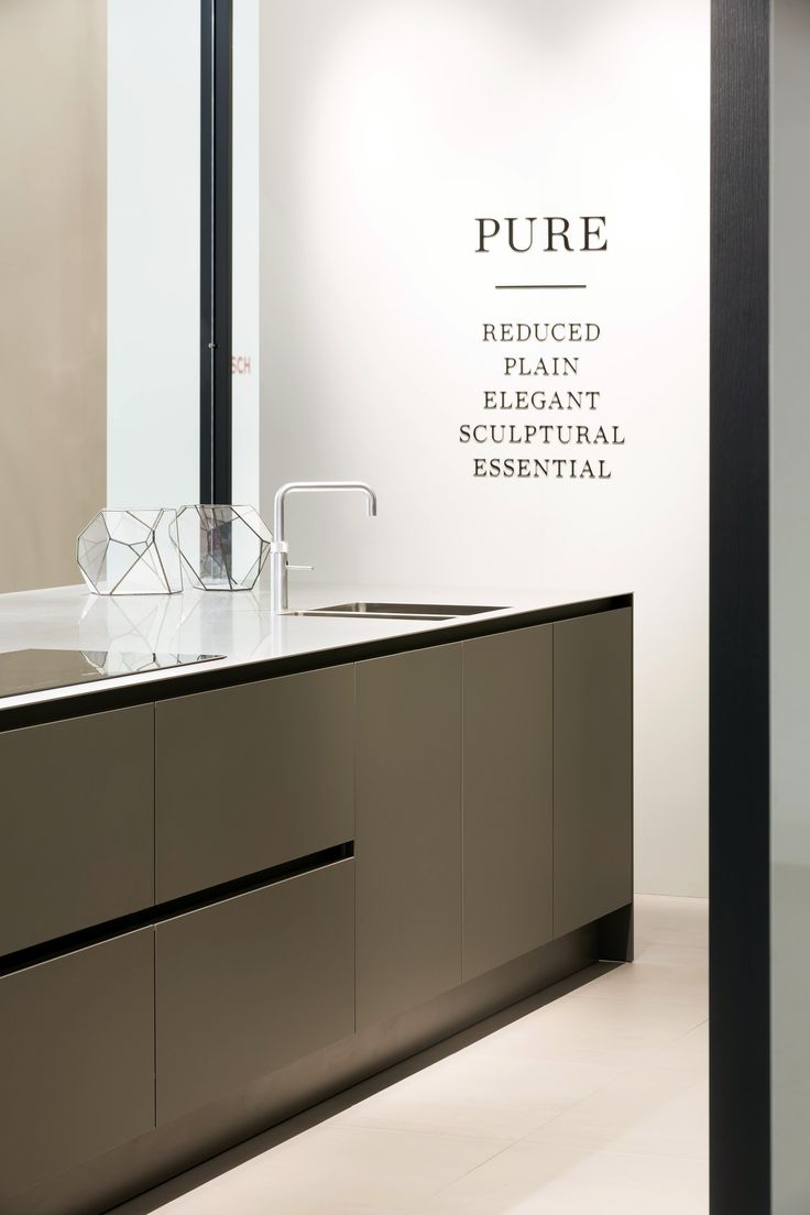 SieMatic PURE: color UMBRA
