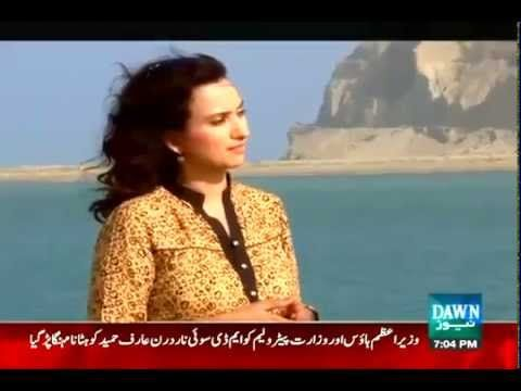 PAKISTAN NAVY IN GAWADAR PORT DAWN NEWS 2015