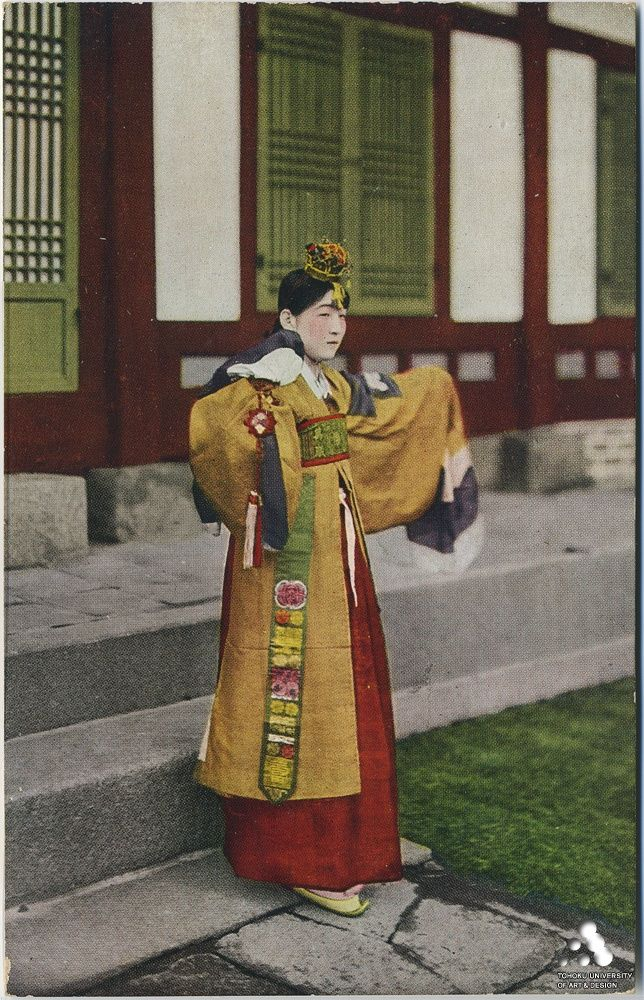 korean court gisaeng. Korean traditional costume