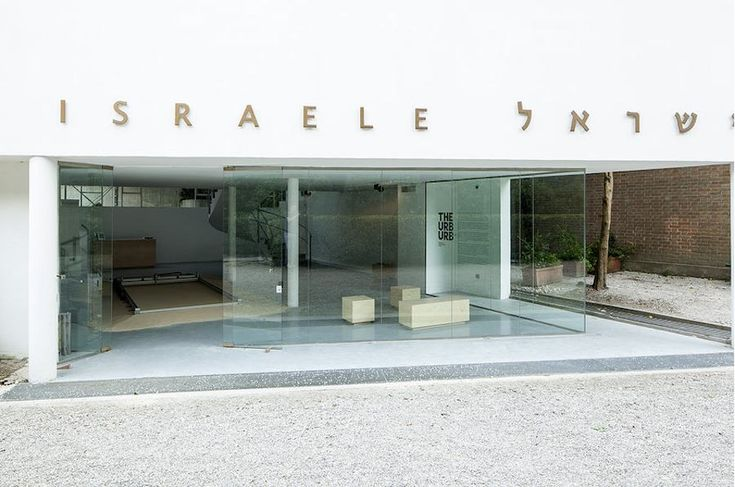 Israel Pavilion @ #venice #architecture biennale. #theurburb. Photograph by Francesco Allegretto http://www.archipanic.com/the-urburb/