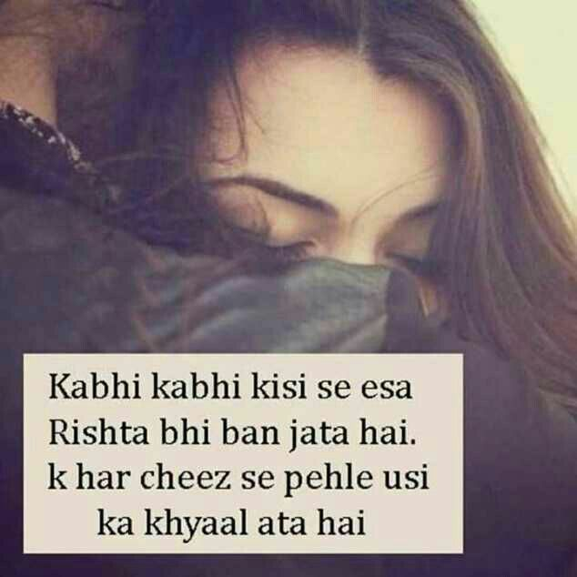 2206 best images about shayari on pinterest allah dil