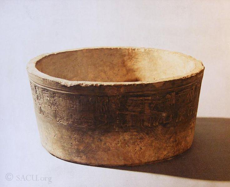 Qin Measuring Bowl