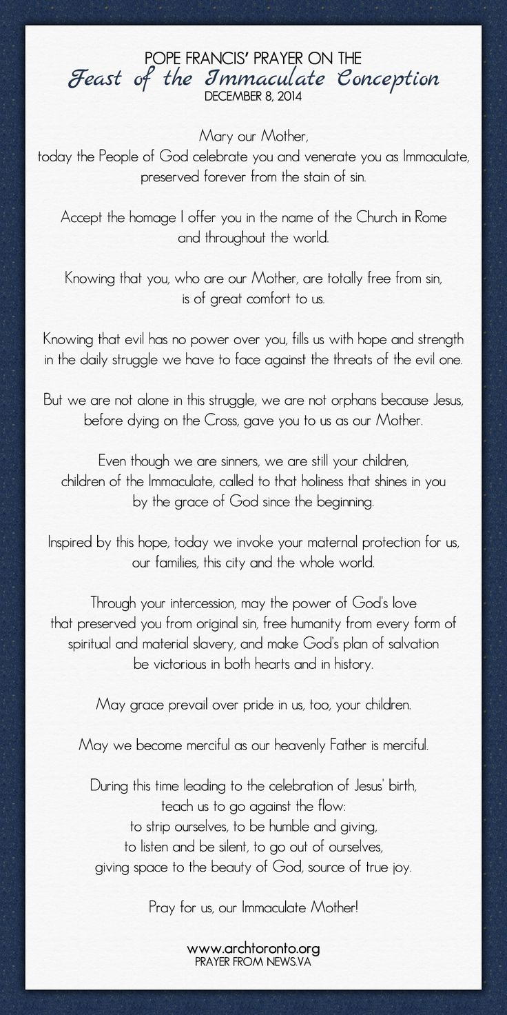 Pope Francis' prayer on the Feast of the Immaculate Conception #mary #prayer #catholic #popefrancis #marian
