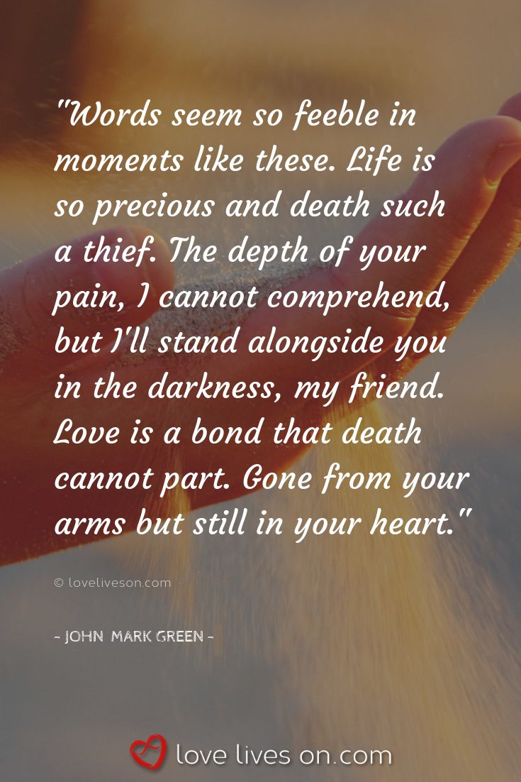 Condolences Sympathy quotes, Sympathy quotes for loss