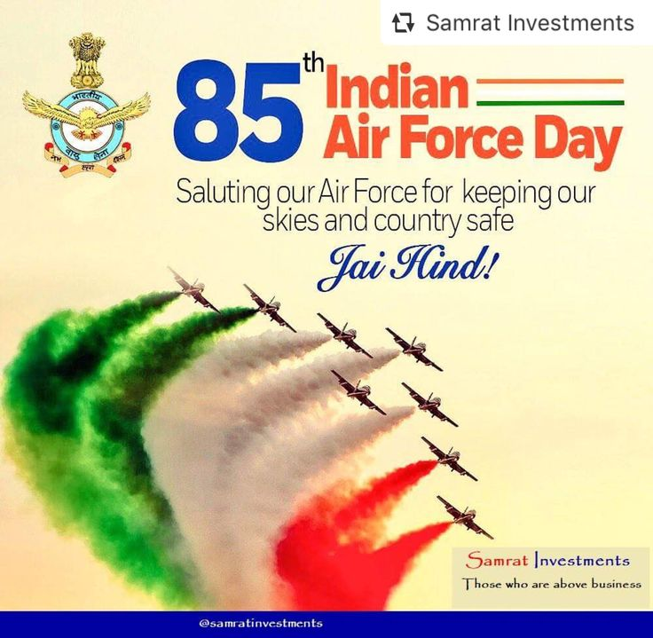 #AirForceDay I Salute The Valour, Commitment& Dedication Of Our Brave Air Warriors. They Safeguard of Skies #WarriorPride  #samaratinvestments Welcome to Samratinvestment.com