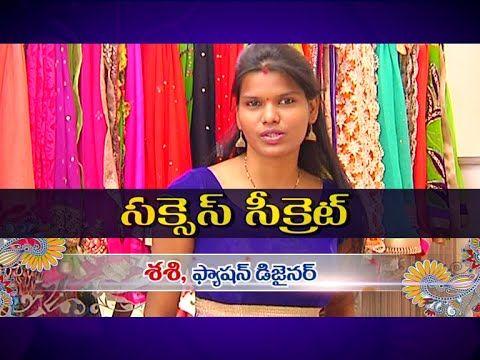 Success Secret of Sasi | Fashion Designer | Vanitha TV - http://www.wedding.positivelifemagazine.com/success-secret-of-sasi-fashion-designer-vanitha-tv/ http://img.youtube.com/vi/wu_wD6buuD8/0.jpg %HTAGS