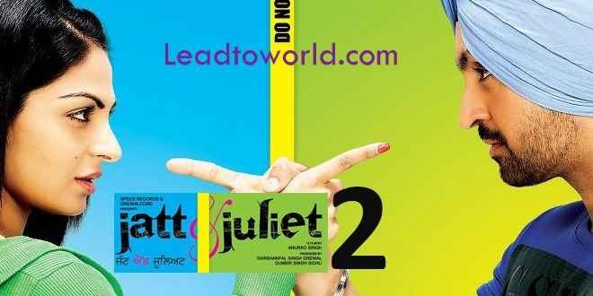 http://leadtoworld.com/jatt-and-juliet-2-release-date-and-trailer/  The Jatt And Juliet 2 is directed by Anuraj Singh and produced by Darshan Singh Grewal.