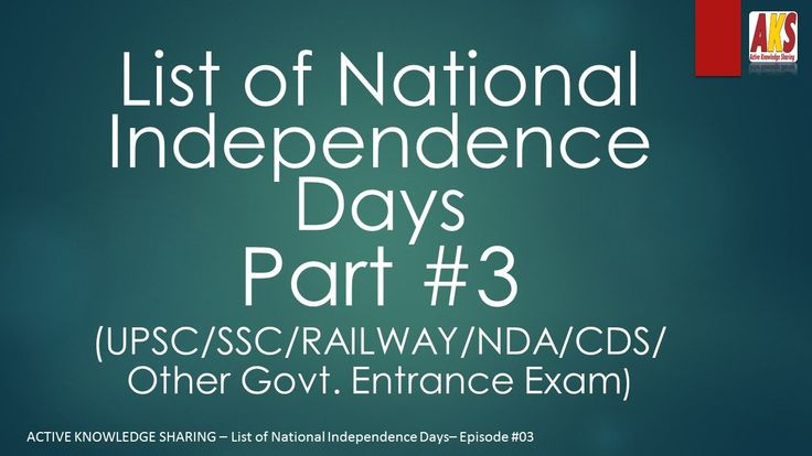List of national independence days #3