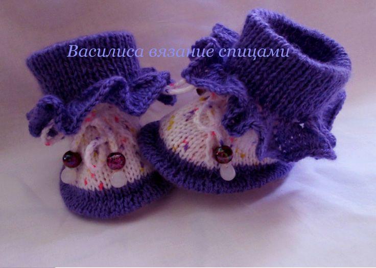 Пинетки спицами с рюшами knitting baby booties