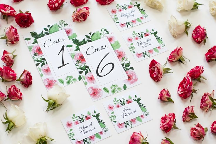 Свадебная рассадка. Карточки рассадки и нумерации столов.