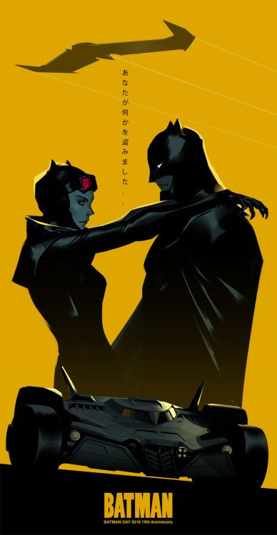Batman and Catwoman by Hoi Mun More