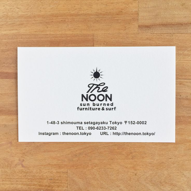 The NOON