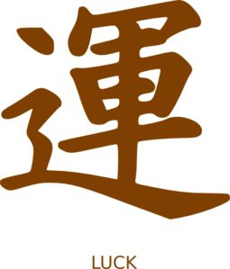 Chinese symbol for luck