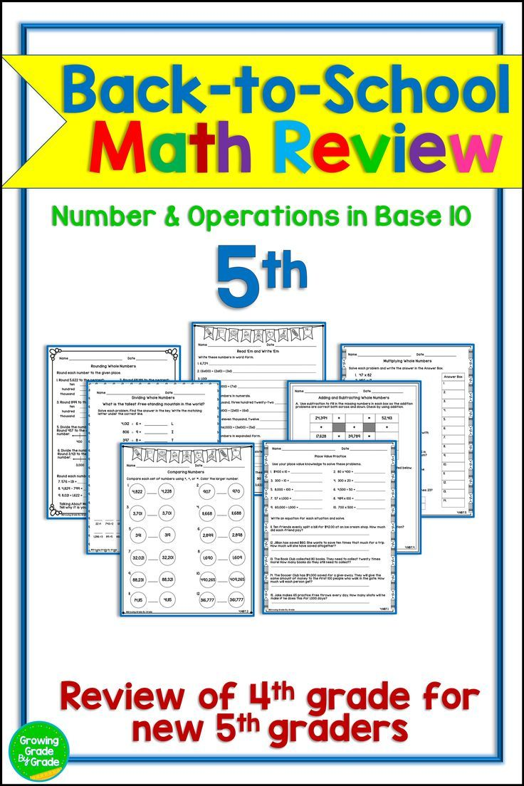 This Back To School Math Review For 5th Grade Supplies Your New Fifth Grade Students With A Successful Start In Math By Revie Math Review Math Common Core Math [ 1104 x 736 Pixel ]