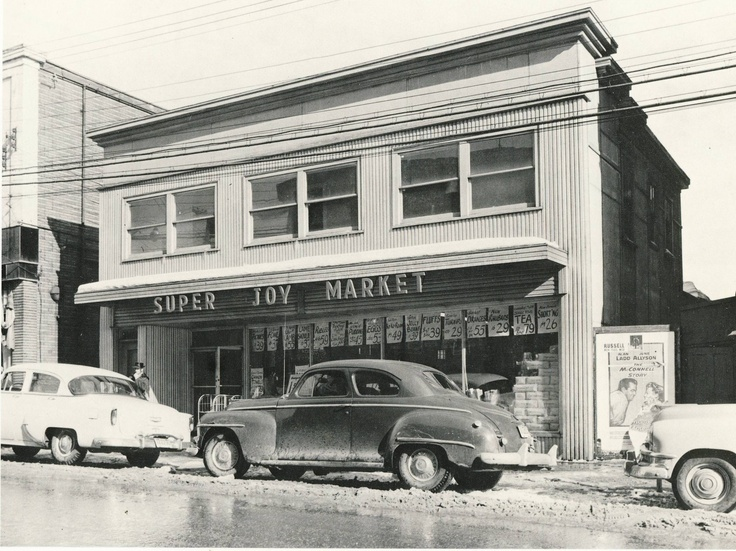 Super Joy Market_Glace Bay_Cape Breton_1956 http://CaperBuzz.Com