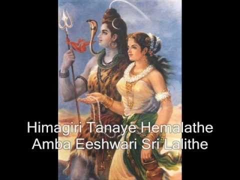 Himagiri tanaye hemalathe - YouTube