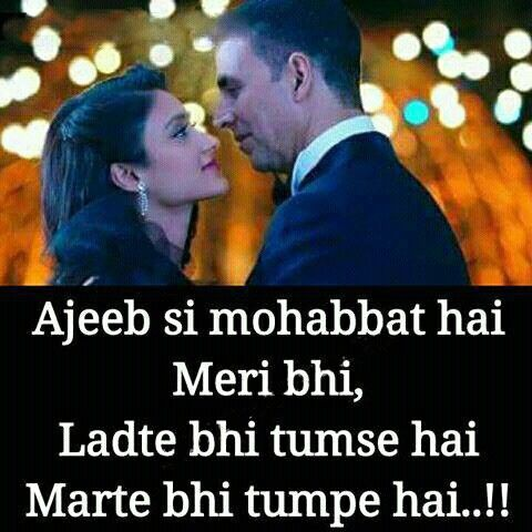 17 Best Images About Shayari On Pinterest Al Capone Allah And Sweet