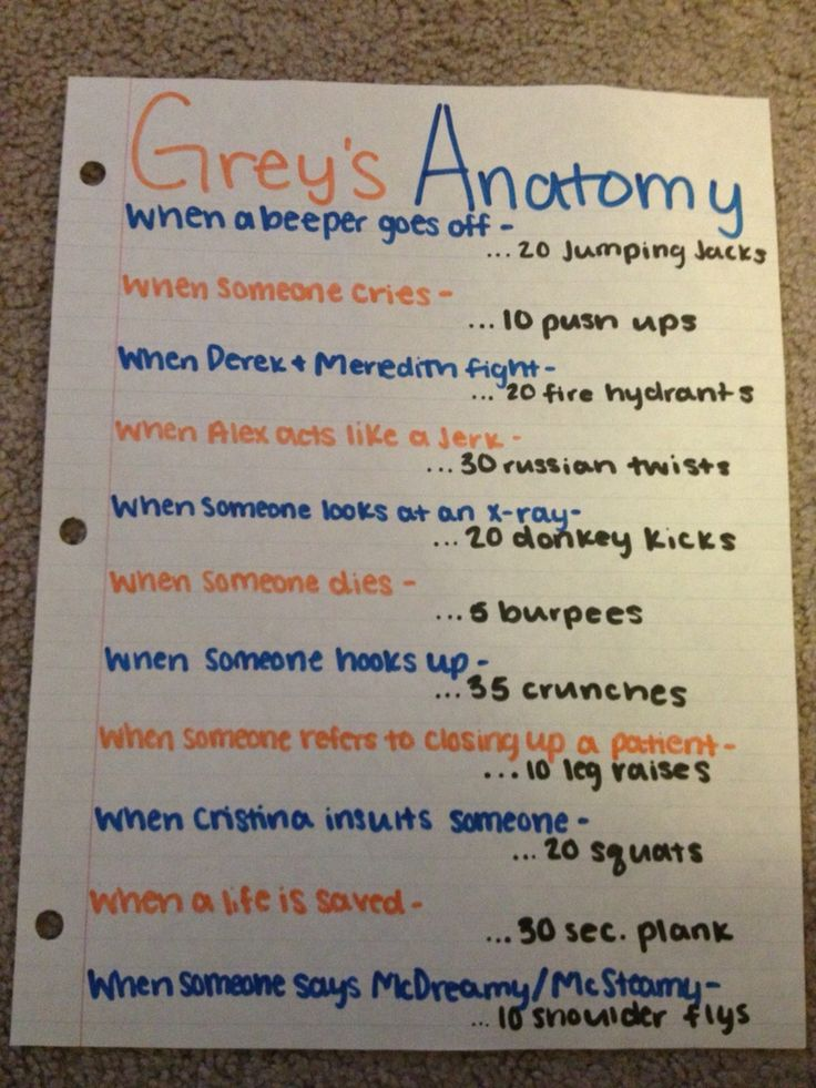 Grey's Anatomy Workout!