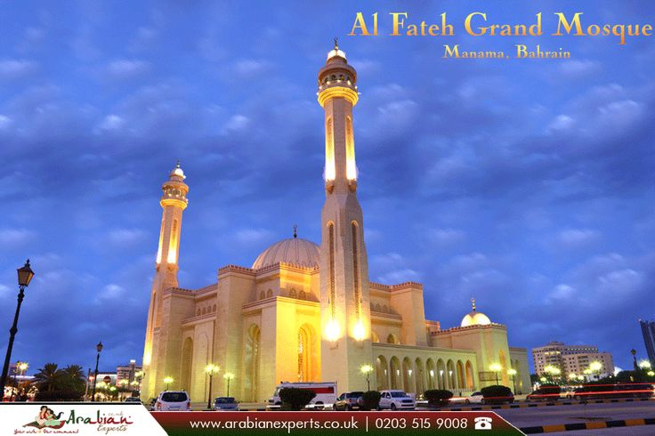 Al Fateh Grand Mosque in Manama, Bahrain  | The Al-Fateh Mosque is one of the #largest #mosques in the #world, encompassing 6,500 square meters and having the capacity to  accommodate over 7,000 worshippers at a time.  | Source: https://en.wikipedia.org/wiki/Al_Fateh_Grand_Mosque  | Book Now: http://www.arabianexperts.co.uk/destinations/bahrain/manama?utm_source=pinterest&utm_campaign=al-fateh-grand-mosque-in-manama-bahrain&utm_medium=social&utm_term=manama  | #travel #flights…