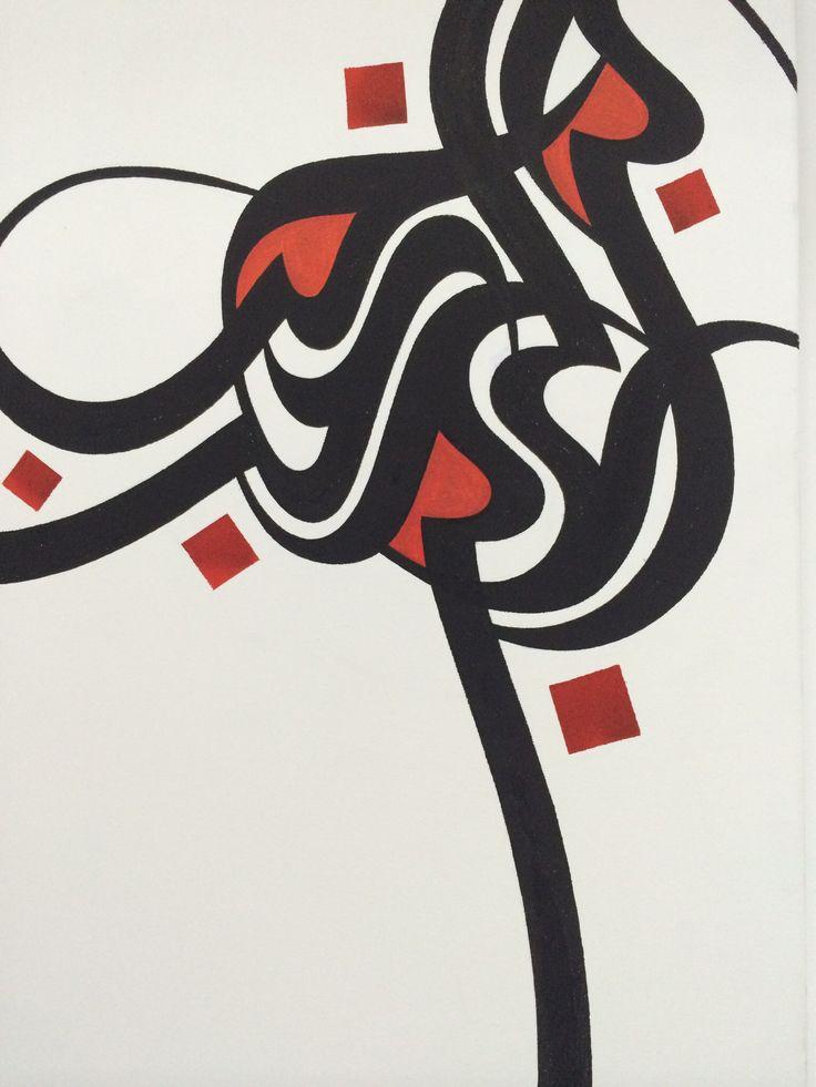 Wissam Shawkat - love