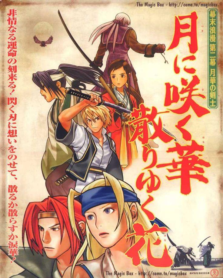 Last Blade 2, The