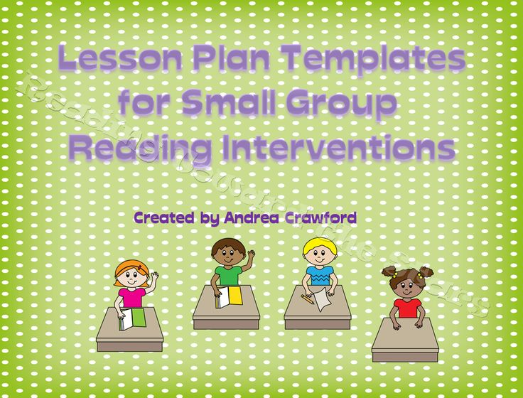 Lesson Plan Template For Reading Intervention - Costumepartyrun - sample guided reading lesson plan template