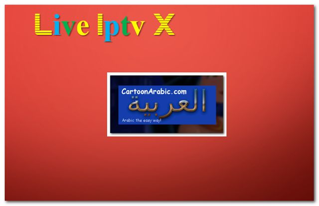 CARTOON ARABIC kids addon - Download CARTOON ARABIC kids addon For IPTV - XBMC - KODI   CARTOON ARABIC kids addon  CARTOON ARABIC kids addon  Download CARTOON ARABIC kids addon  Video Tutorials For InstallXBMCRepositoriesXBMCAddonsXBMCM3U Link ForKODISoftware And OtherIPTV Software IPTVLinks.  Subscribe to Live Iptv X channel - YouTube  Visit to Live Iptv X channel - YouTube    How To Install :Step-By-Step  Video TutorialsFor Watch WorldwideVideos(Any Movies in HD) Live Sports Music Pictures…