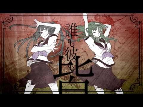 【Vocaloid】Odoryanse【Hatsune miku & Gumi】