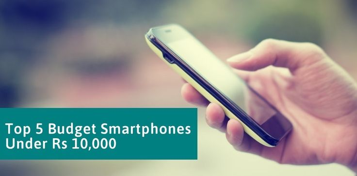 Top 5 budget #smartphones under Rs 10,000. Read More : http://bit.ly/29igUE4 #YupplePrice