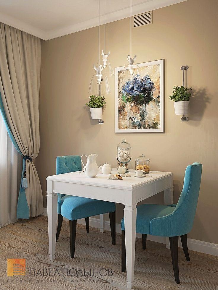 Фото: Дизайн кухни - Интерьер квартиры в стиле легкой классики, ЖК «Академ-Парк», 68 кв.м.