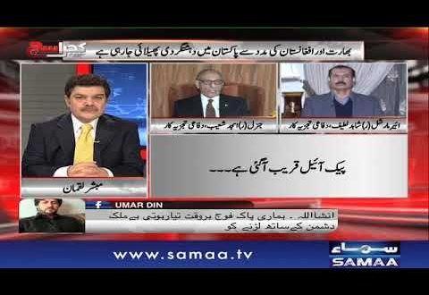 Watch Khara Sach 28 December 2017 Samaa News Show