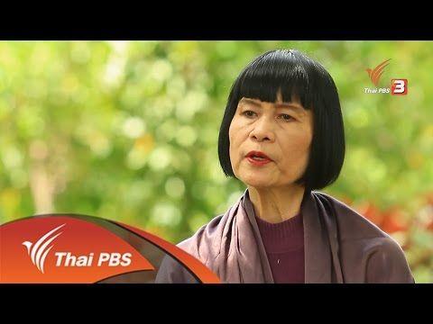 ทางนำชีวิต กาย ใจ จิต : จิต ดี กาย สุข (7 ส.ค 59) - YouTube