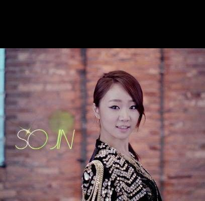 DSP Media trainee and Baby Kara member Sojin passes away from apparent suicide | allkpop.com #RIPSojin