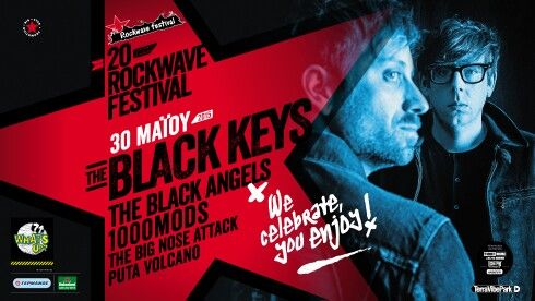 Black keys 2015