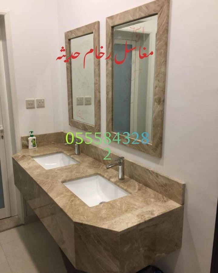 Pin By مغاسل رخام حمامات On مغاسل حمامات In 2021 Decor Home Decor Home
