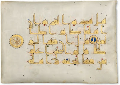 Qur'an folio in gold Kufic script Near East or Iran, 9th – 10th century