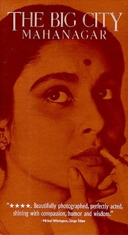 Directed by Satyajit Ray.  With Anil Chatterjee, Madhabi Mukherjee, Jaya Bhaduri, Haren Chatterjee. Life at home changes when a housewife from a middle-class, conservative family in Calcutta gets a job as a salesperson.