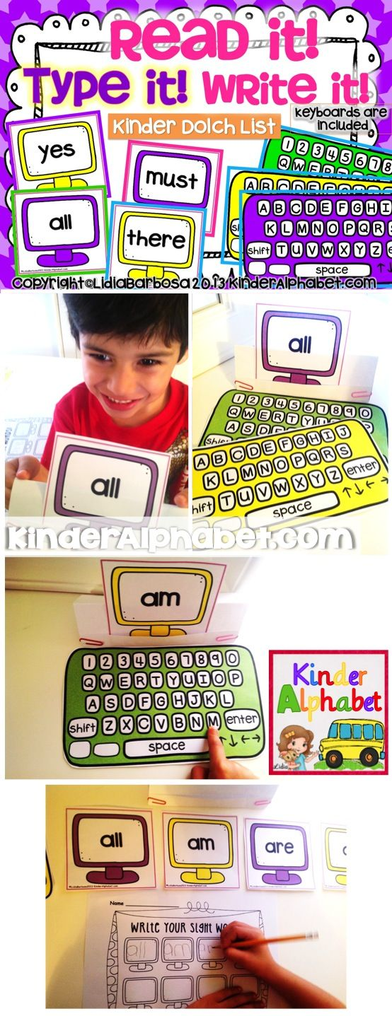 A fun way to learn your sight words. This Read it! Type it! Write it! pack is available for Preschool, Kinder and First Grade sight words.