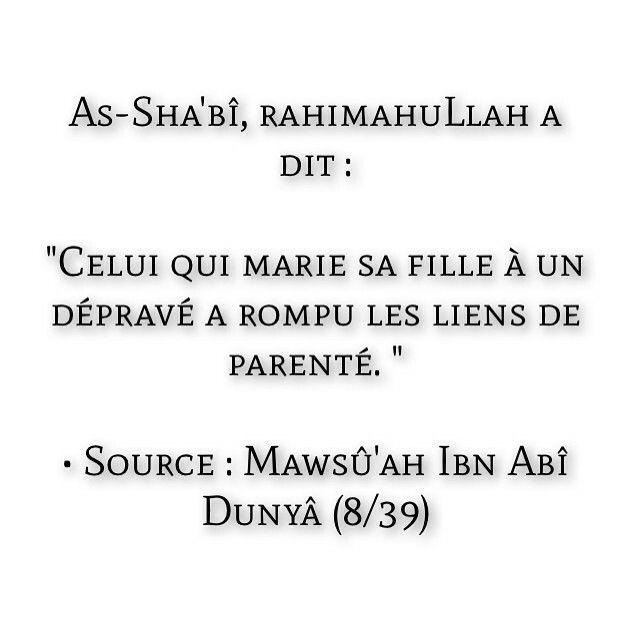 As Sha'bi (Mawsu'ad Ib' Abi Dunya 8/39)