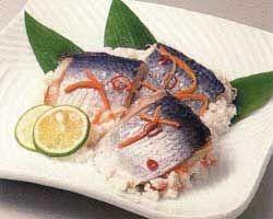 【9月上旬~3月中旬】にしん飯寿司(いずし) 400g【楽天市場】