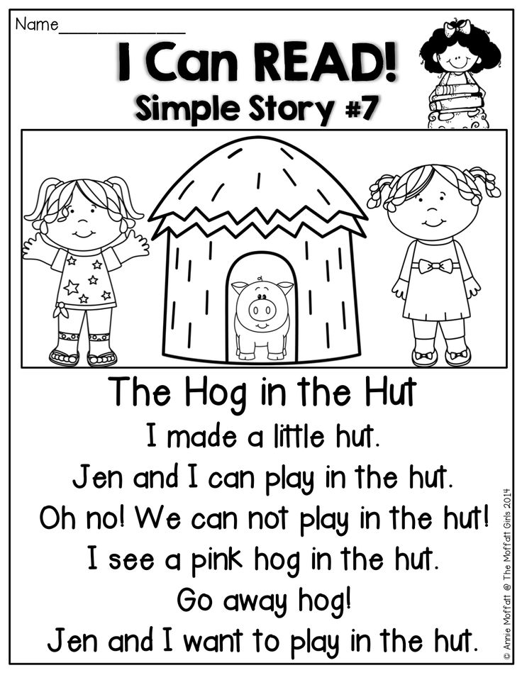 I Can Read Simple Stories!  Fun little stories that kids can READ with SIGHT WORDS and decodable CVC words!  Perfect for fluency and building confidence!