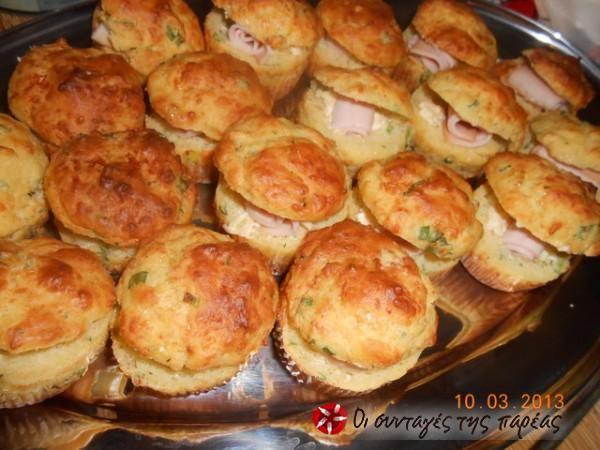 Γεμιστές μπουκιές muffins #sintagespareas