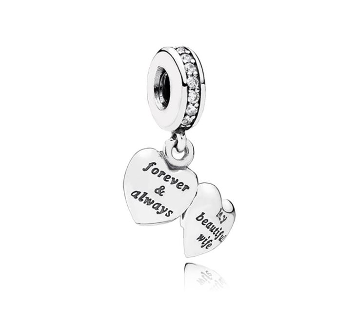 My beautiful wife heart silver dangle with cubic zirconia  price: 239nis