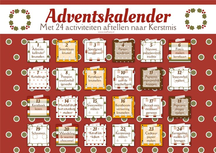 adventskalender gewinnspiel verlosung weihnachts gewinnen. Black Bedroom Furniture Sets. Home Design Ideas
