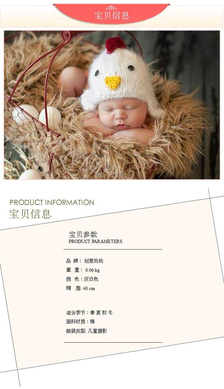 2016 ручной работы цыпленок ребенка фото реквизит смешные новорожденного вязать шапки детские фотографии аксессуары вязаная шапка для новорожденных купить на AliExpress