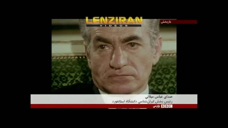 BBC Persian TV interview Abbas Milani about new British declassified doc...